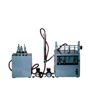 Аппарат МП-1 (для определения содержания масел в твердых парафинах