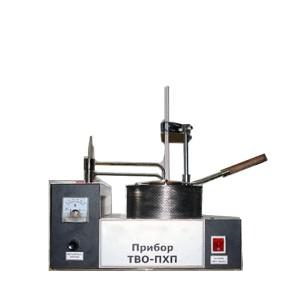 Прибор ТВО-ПХП (ТВОЗ) (для определения температуры вспышки нефтепродуктов в открытом тигле ГОСТ 4333