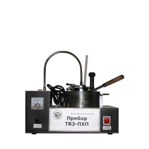 Прибор ТВЗ-ПХП (ТВЗТ) (для определения температуры вспышки нефтепродуктов в закрытом тигле)ГОСТ 6356