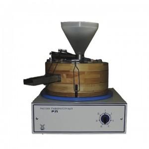 Рассев лабораторный РЛ-3 одногнездный с комплектом сит для определения зараженности зерна