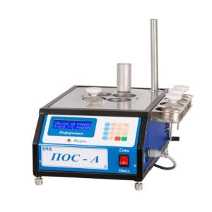 Устройство ПОС-А, ПОС-В (для термостатирования измерительного нефтепродукта)