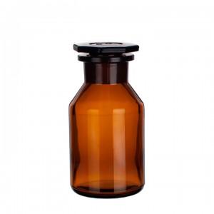 Склянка для реактивов из темного стекла с широкой горловиной и притертой пробкой 125 мл