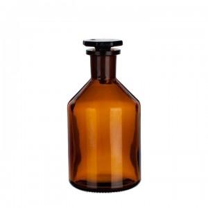 Склянка для реактивов из темного стекла с узкой горловиной и притертой пробкой 125 мл