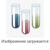Глицерин ЧДА