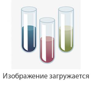Пробирки конические стерильные 13,5 мл, 16х110 мм, с навинчивающейся крышкой, без делений, полипропилен, Aptaca; уп. 150/1200 шт.